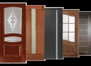 Двери с коробкой,  окна,  мебель от производителя.