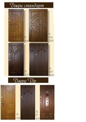 Продам: Входные бронированные двери